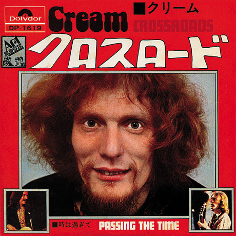 Cream Crossroads Passing The Time
