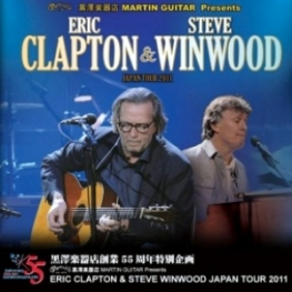 Eric Clapton & Steve Winwood Japan Tour Advert 2011