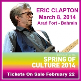 Eric Clapton - March 8 - Arad Fort Concert