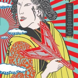 Eric Clapton &amp; Steve Winwood 2011 Ltd Ed Japan Tour Poster by Van Hamersveld