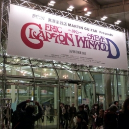 Clapton & Winwood - Ishikawa Sports Center 28 Nov 2011 (Photo: Hiro Kamei)