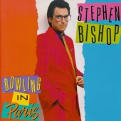 cd art track list stephn bishop bowling in paris guest eric clapton phil collins